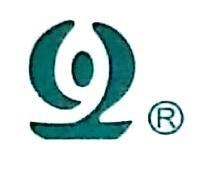 东莞勤德五金制品有限公司 最新采购和商业信息