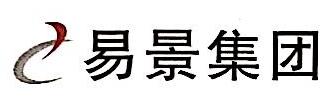 广州易景置业有限公司 最新采购和商业信息
