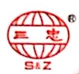 漳州三忠工贸有限公司