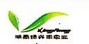 湖南省绿兴丰农业开发投资有限公司 最新采购和商业信息