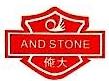 上海俺大石材有限公司 最新采购和商业信息