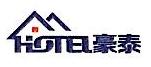 杭州豪泰软件有限公司 最新采购和商业信息