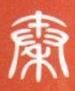 深圳市三秦商贸有限公司 最新采购和商业信息