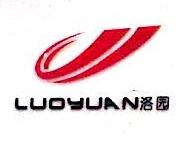 绍兴县洛园纺织品有限公司