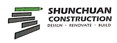 上海舜川建设工程有限公司 最新采购和商业信息