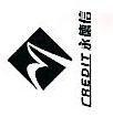 浙江永德信铜业有限公司 最新采购和商业信息