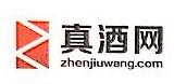 深圳真酒网电子商务有限公司 最新采购和商业信息