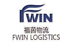 青海福茵物流有限公司 最新采购和商业信息