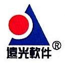 远光软件股份有限公司重庆分公司