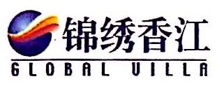 连云港锦绣香江置业有限公司 最新采购和商业信息