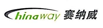 深圳市赛纳威环境科技有限公司 最新采购和商业信息