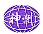 遂川县神州旅行社有限公司 最新采购和商业信息