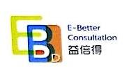 贵州益倍得管理培训有限公司 最新采购和商业信息