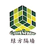 武汉绿方隔墙装饰工程有限公司 最新采购和商业信息