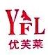 杭州优芙莱生物科技有限公司 最新采购和商业信息