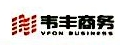 深圳韦丰商务有限公司 最新采购和商业信息