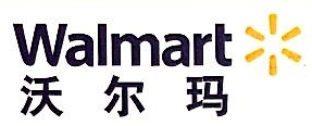 深圳沃尔玛百货零售有限公司长春临河街分店 最新采购和商业信息