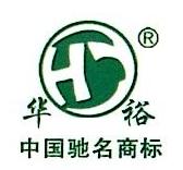 华裕农业科技有限公司 最新采购和商业信息