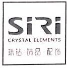 厦门喜丽水晶饰品有限公司 最新采购和商业信息