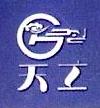 江西省定海水利机械设备有限公司 最新采购和商业信息