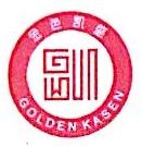 北京金色凯盛投资管理有限公司 最新采购和商业信息