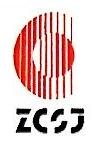 北京中储世纪物流有限责任公司 最新采购和商业信息