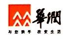 丽水华润燃气有限公司 最新采购和商业信息