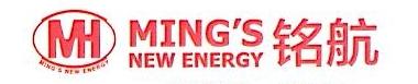 湖北铭航新能源科技有限公司 最新采购和商业信息