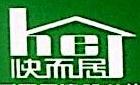 中山市乐而居建筑科技有限公司 最新采购和商业信息
