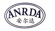 上海博牧数控模具制造有限公司 最新采购和商业信息