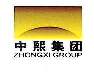 深圳市中熙物业管理有限公司 最新采购和商业信息