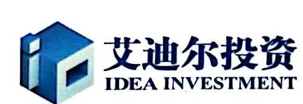广西艾迪尔贸易有限公司 最新采购和商业信息