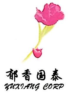 青岛郁香国泰生态农业有限公司 最新采购和商业信息