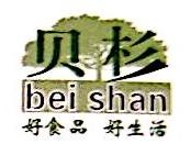 南京贝杉国际贸易有限公司 最新采购和商业信息