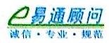 深圳市百易通人力资源服务有限公司 最新采购和商业信息