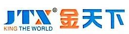 深圳市金天下科技有限公司 最新采购和商业信息