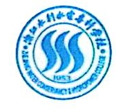 浙江水专工程建设监理有限公司