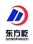 深圳市圣安瑞金融投资有限公司