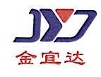 天津市金宜达管业有限公司 最新采购和商业信息