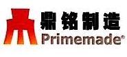 深圳市鼎铭时代实业有限公司 最新采购和商业信息