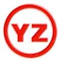 南昌远洲实业有限公司 最新采购和商业信息