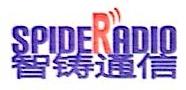 苏州智铸通信科技股份有限公司 最新采购和商业信息
