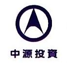 广州中源投资有限公司