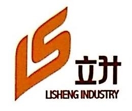杭州立升实业有限公司 最新采购和商业信息