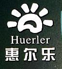 深圳市惠尔乐照明器材有限公司 最新采购和商业信息