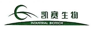 吉林凯瑞生物技术有限公司