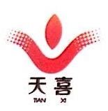 西昌天喜园艺有限责任公司 最新采购和商业信息
