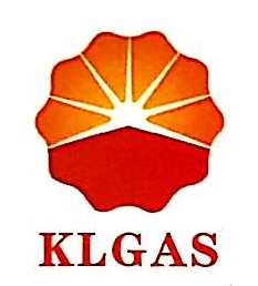 安宁中石油昆仑燃气有限公司 最新采购和商业信息
