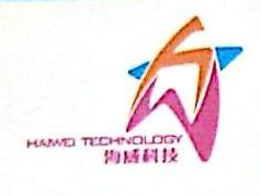 邵阳市海威科技有限公司 最新采购和商业信息