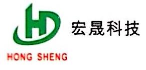 江西宏晟生物科技有限公司 最新采购和商业信息